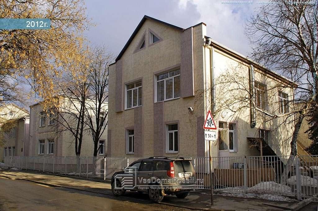 Orfanotrofio Rostov 1